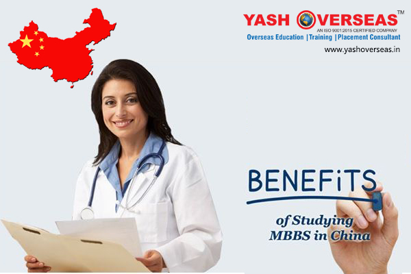 If you cannot do MBBS in India then China is a good choice | Mbbs